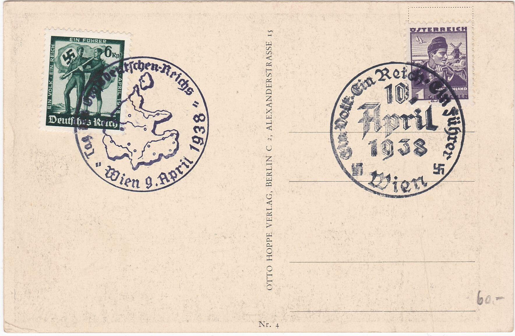 Ein Volk Ein Reich Ein Fuhrer Wien 9 april 1938