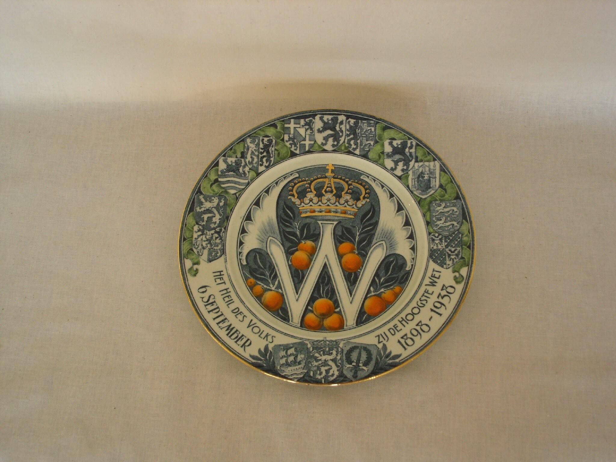 Herdenkingsbord bevrijding Societe Ceramique