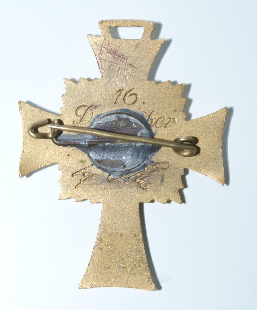 Mutterkreuz achterkant